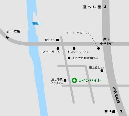 ラインハイト位置情報
